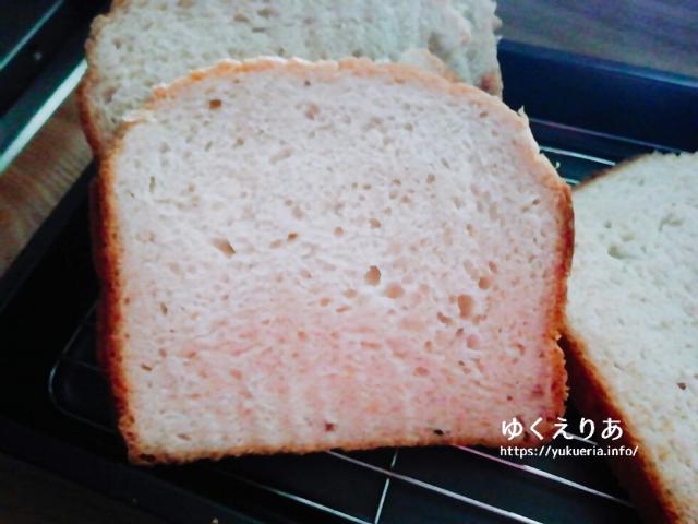 雑穀米 ホームベーカリー