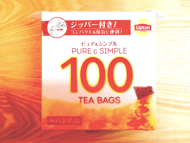 夏 お茶 おすすめ 紅茶