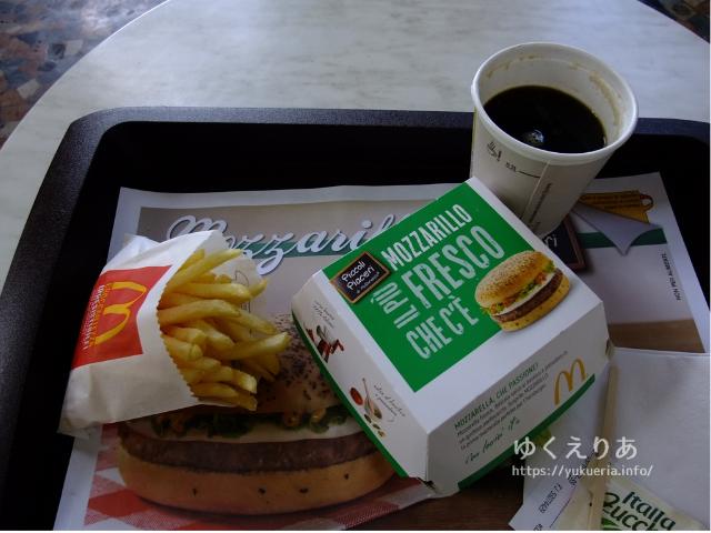 薬膳 マクドナルド